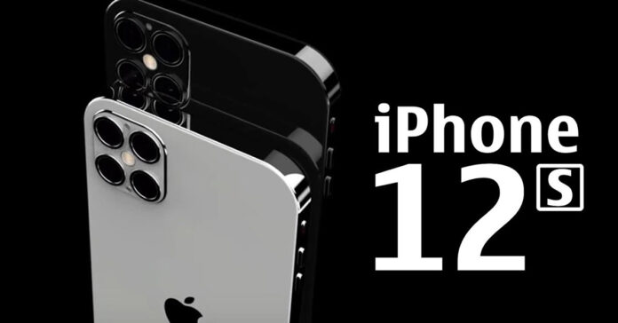 iphone 12s ra mắt